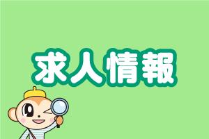 【船橋市】施工スタッフ募集