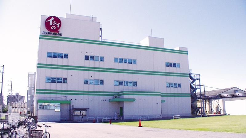 【八千代市】石井食品八千代工場見学
